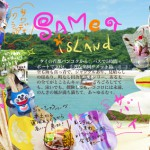 tomako-071701