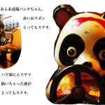 tomako02_0414s