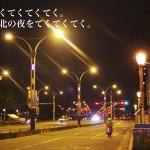 tomako02_042s