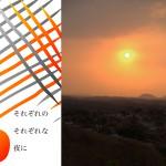 tomako02_0514s