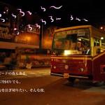 tomako02_056s