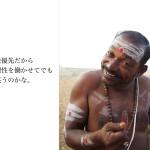 tomako03_0115s
