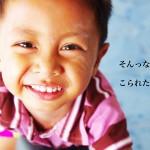 tomako3_022s