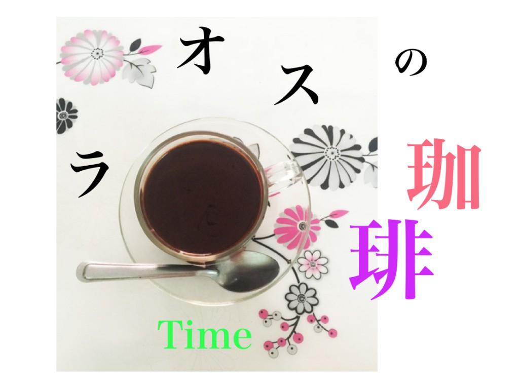 tomako4_011
