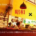 tomako4_0113s