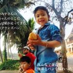 tomako4_0118s