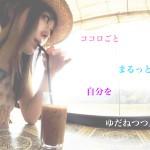 tomako4_018s
