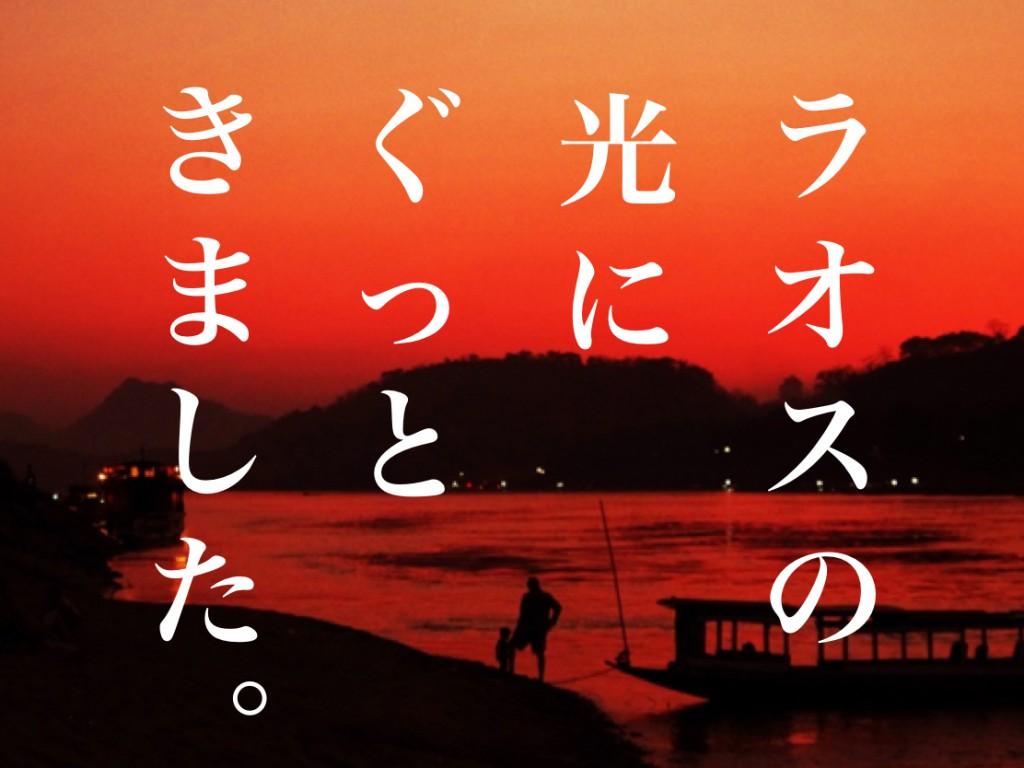tomako4_031