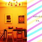 tomako4_0312s