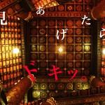 tomako4_0314s