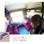 tomako5_0115s