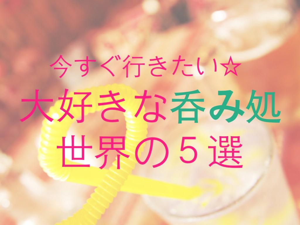 tomako6_011
