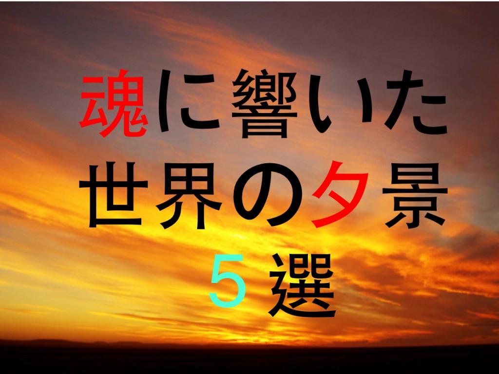 tomako6_021