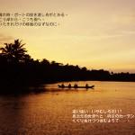 tomako6_0216_s