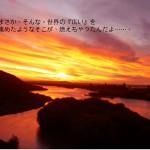 tomako6_024_s